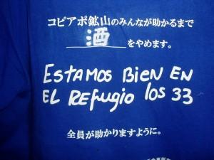 s-P9300043.jpg
